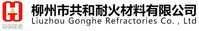 广西万博manbetx官网网页材料
