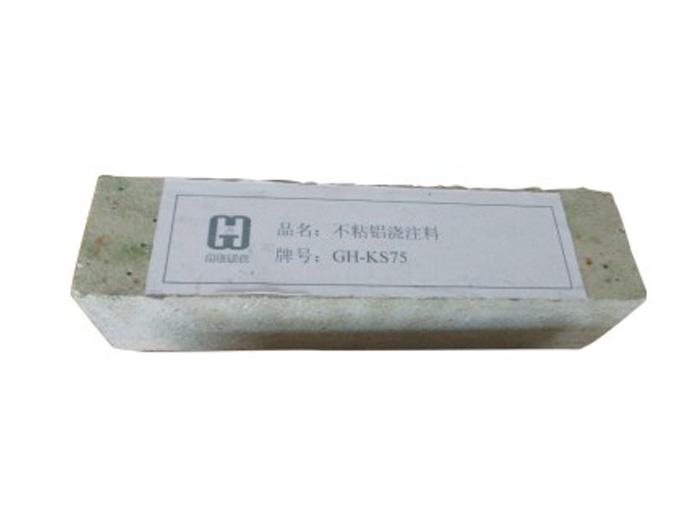 不粘铝浇注料 GH-KS75