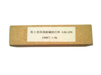 贺州粘土质高强耐碱浇注料 GH-13N
