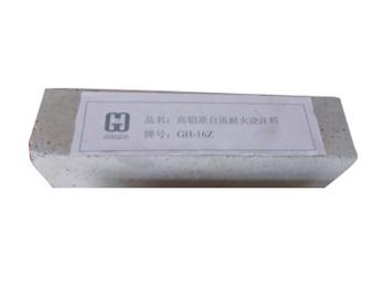 高铝质自流万博manbetx官网网页浇注料GH-16Z