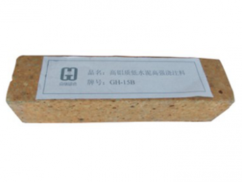高铝质耐碱耐磨万博manbetx官网网页浇注料 GH-15N