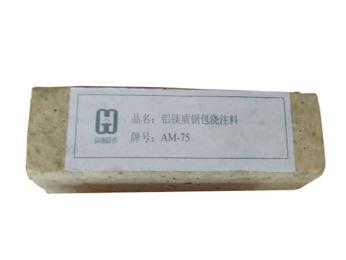 铝镁质钢包浇注料 AM-75